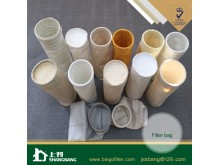 Dust Filtration Bags