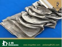 Woven Fiberglass filter bag