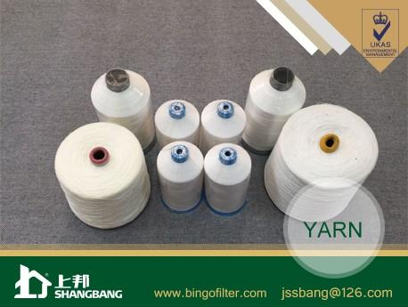 Sewing Thread(Sewing Yarn)