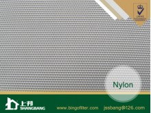 Woven PA(Nylon) Filter Fabric