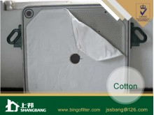 Cotton Filter Fabric