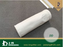 Polypropylene(PP) Filter Bag