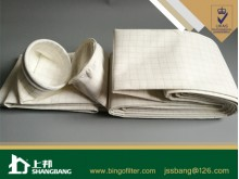 Anti-static Grid Polyester Filter Bag